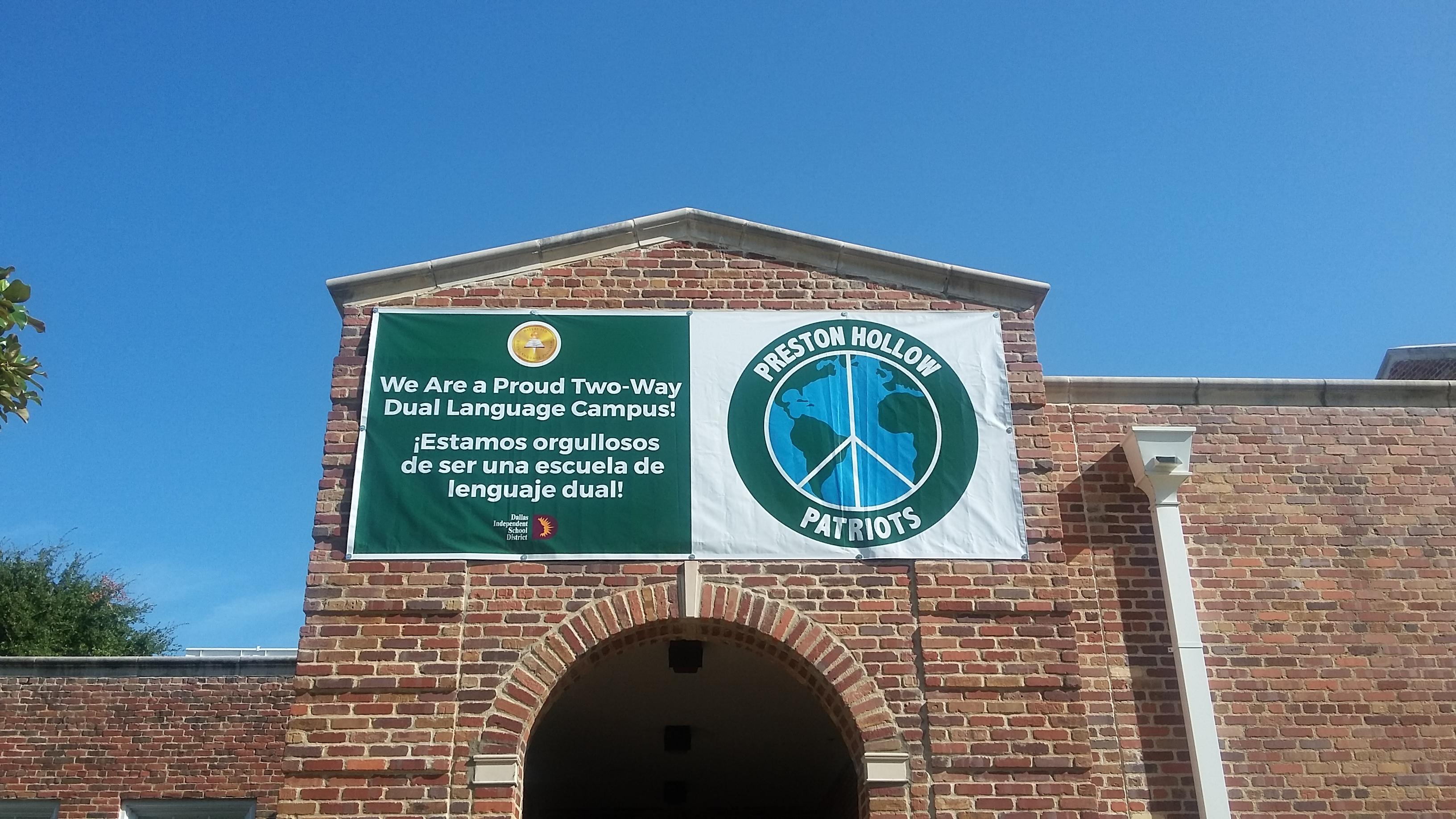 Preston Hollow Elementary Preston Hollow Elementary School